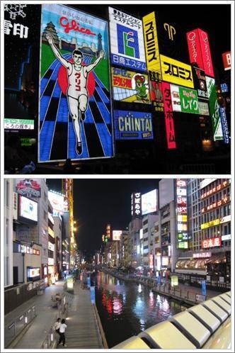 きょんのたわごと-大阪2