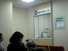 いらっしゃいませw(^^)v-Image0061.jpg