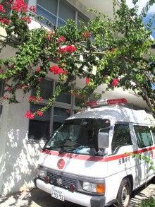 $ノーマ オフィシャルブログ「ノーマの遠吠え。」Powered by Ameba-救急車