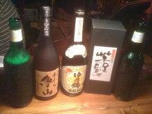 $aoyama masaaki diary-酒