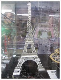 きょんのたわごと-Eiffel塔