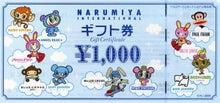 株式投資の必勝法!~永続する会社への投資がリターンをもたらす~-narumiya