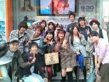 桃井はるこオフィシャルブログ「モモブロ」Powered by アメブロ-F1022655.jpg