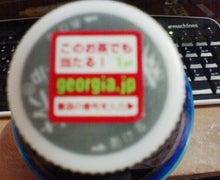 懸賞モニターで楽々お得生活-29SEP-14.JPG