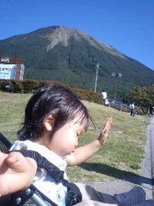 毎日ちょっとずつ♪成長日記-大山と