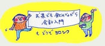 【絵日記】Sunny Diaries