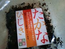 葵と一緒♪-TS3D3270.JPG