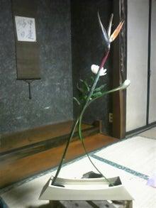 咲結salyu(サリュウ)~お花から始まる笑顔の時間~ フラワーアレンジメントスクール IN 島田市-090929_204656.jpg