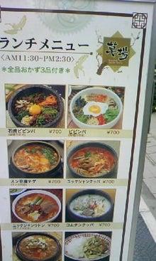 $錦糸町ランチ・下町グルメガイド