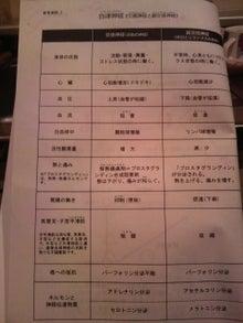 chiroru♪の日記-2009093015070000.jpg
