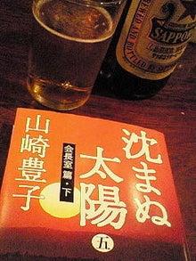 帰り道は、匍匐ぜんしん!~しとりで飲み歩き-NEC_5716.jpg