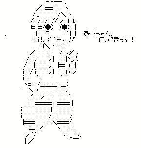 イラストレーターleolio 『歩こうの会 おざな(Ozana)』-uu11