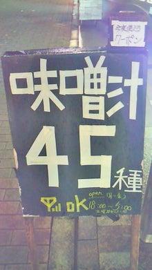 tokyo inn-200909302124000.jpg