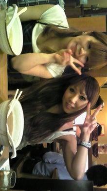 akimiblogさんのブログ-090928_224250.jpg