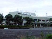 カルマンギアのある生活-高知龍馬空港