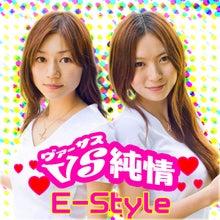 田崎那奈オフィシャルブログ「Nana 彩 Blog」Powred by Ameba