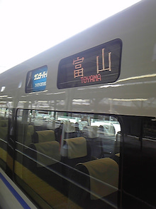 ★神戸美人物語★ ~真のキレイをさがす旅~-DVC00017.jpg