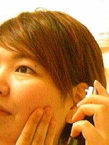 おすすめ商品のブログ-090930_1231~01.JPG