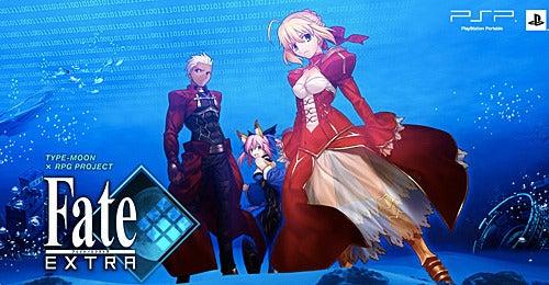 PSP フェイト/エクストラ 限定版