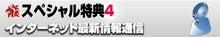 $携帯アフィリエイトで手堅く月5万円~稼ぐ男のブログ!