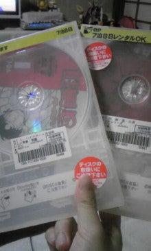 ☆NAGOMI☆-091002_1354~01.jpg