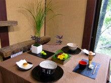 倉敷テーブル&ライフクリエーション-山陽新聞のレディア