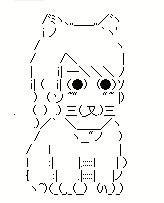 イラストレーターleolio 『歩こうの会 おざな(Ozana)』-uu25