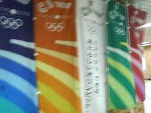 ヴェルディLIFE/東京ヴェルディ営業部で働くスタッフのブログ-200910021151000.jpg