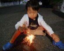 幸せな日々☆-200909202