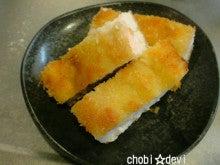 ちょび☆でび-SN3D00940002.jpg