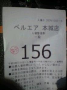 GOGO!魔戒日記-091003_0927~0001.jpg