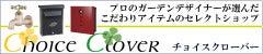 ☆☆チョイクロ店長日記☆☆