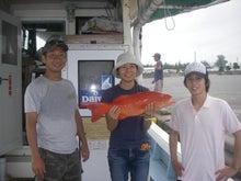 沖縄から遊漁船「アユナ丸」-釣果(21.09.15)