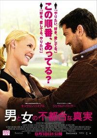 尋常ならぬ娘のオタクな映画日記-otoko