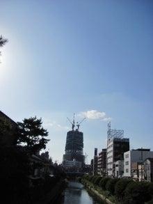 東京スカイツリーファンクラブブログ-jukken-basi-600