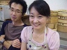 韓国料理サランヘヨ♪-091004_132528.jpg