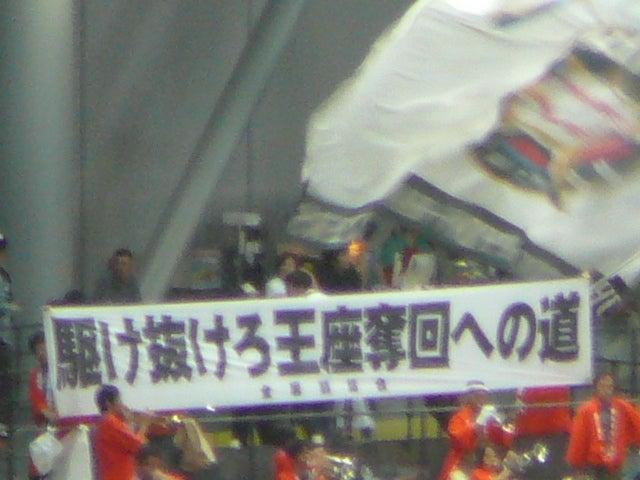 「試される大地北海道」を応援するBlog-横断幕