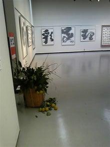 咲結salyu(サリュウ)~お花から始まる笑顔の時間~ フラワーアレンジメントスクール IN 島田市-090929_114711.jpg
