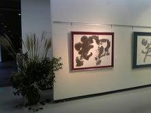 咲結salyu(サリュウ)~お花から始まる笑顔の時間~ フラワーアレンジメントスクール IN 島田市-090929_115304_ed.jpg