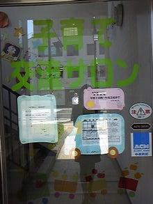 咲結salyu(サリュウ)~お花から始まる笑顔の時間~ フラワーアレンジメントスクール IN 島田市-DVC00248.jpg