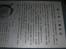 microcosmos B-鶴ヶ岡八幡神社15