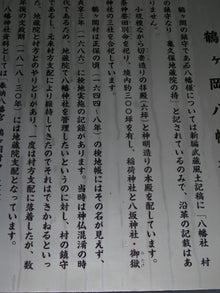 microcosmos B-鶴ヶ岡八幡神社17