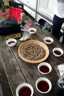 カルマンギアのある生活-山中湖ミニツーリング