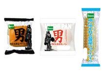★★★広告デザイン批評2009★★★-1