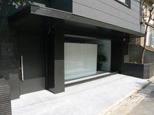 『オモロー不動産』ブログ-一軒家オフィス、戸建事務所
