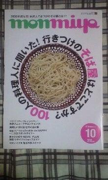 TOSHI-HEROのブログ-091005_2112~0001.jpg