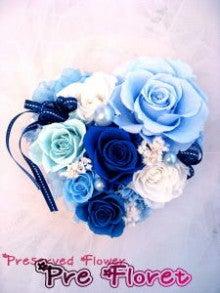 プリザーブドフラワー:Pre Floret-サムシングブルー