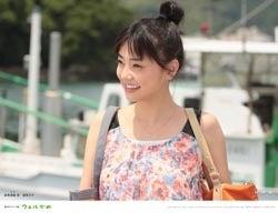 連続テレビ小説「ウェルかめ」