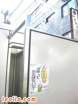 厠(かわや)イヤミ百景-1407
