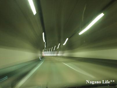 Nagano Life**-トンネル